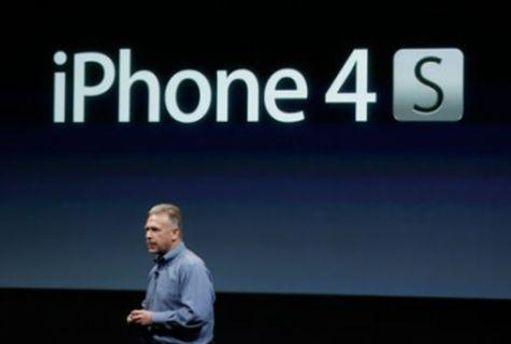 Представили новую серию iPhone