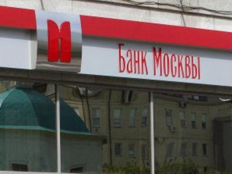 Українське відділення