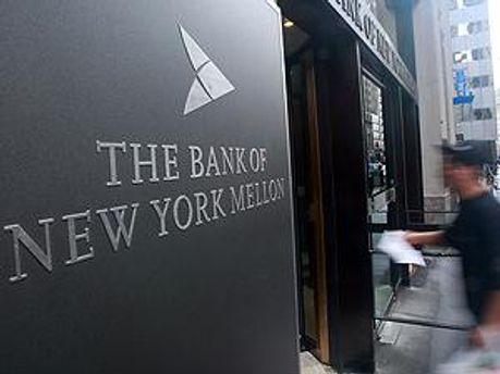 В самом банке отрицают все обвинения