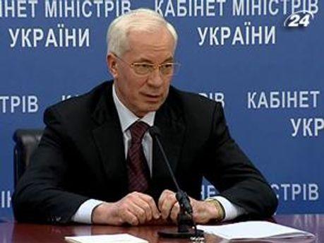 Микола Азаров вважає, що Україна дуже толерантна країна