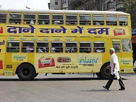 Водій автобуса не зміг узгодити ціну за проїзд