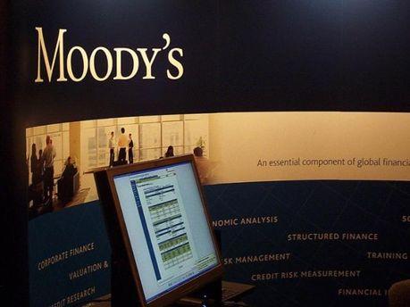 Агентство Мoody's не пошкодувало італійські підприємства