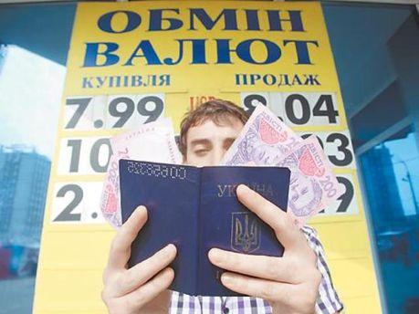 Теневой рынок обмена валюты перешел в онлайн