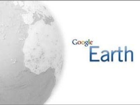 Google Earth встановила рекорд