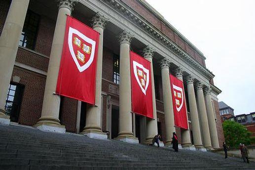 Гарвардський університет втратив лідерство