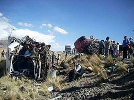 Жертвами аварии стали 10 человек