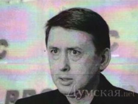 С таким фото разыскивают Мельниченко