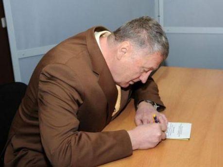 Володимир Жириновський - банкір