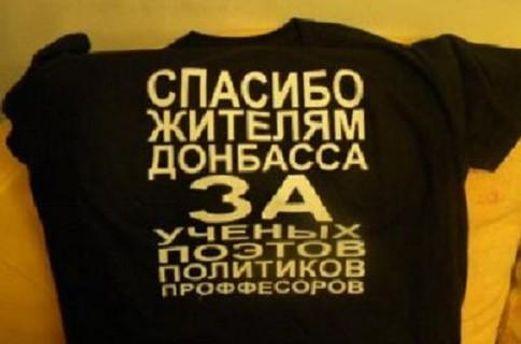 Олейников считает, что именно за эти футболки его преследуют