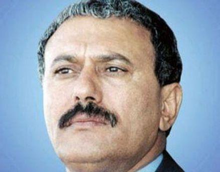 Алі Абдула Салех