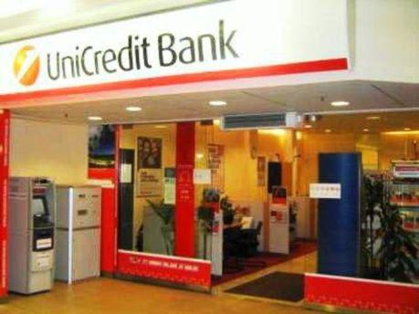 UniCredit продає свої підрозділи