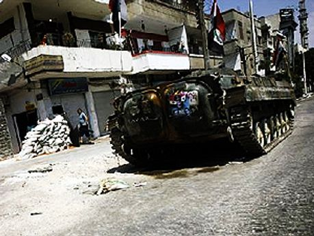 У Сирії почалась