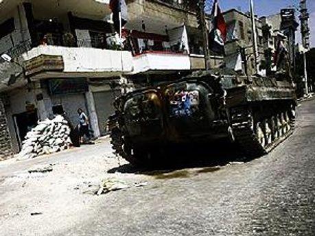 В Сирии началась