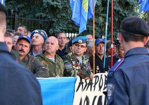 Ветераны Афганской войны инициируют всеукраинскую акцию протеста