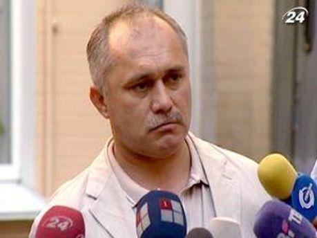 Александр Плахотнюк