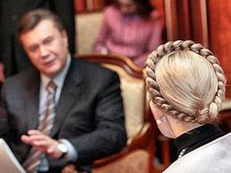 Виктор Янукович и Юлия Тимошенко