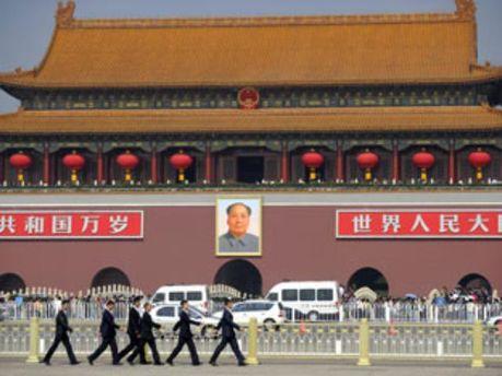 Компартию КНР ждут финансовые испытания