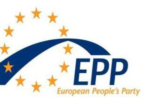 Европейская народная партия