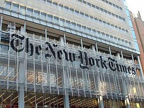 Газета судиться з урядом через Акт патріотизму