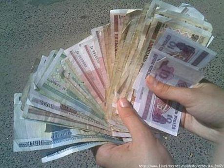Белорусский рубль установил историческое падение