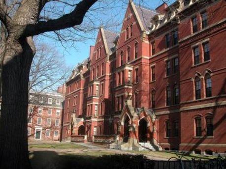 Гарвардський університет