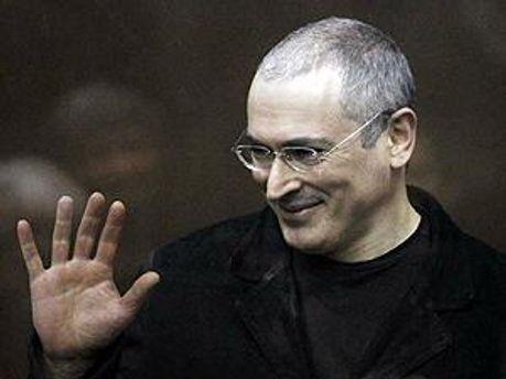 Михайло Ходорковський курує наукову роботу