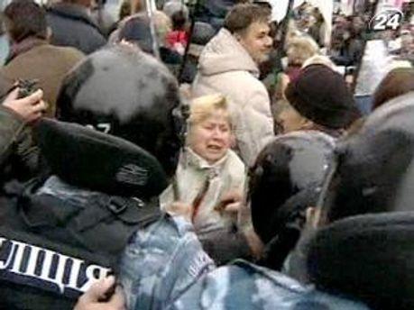 Трьох прихильників Тимошенко заарештували, ще трьом присудили штраф