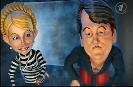 Кадр мультфільму про Ющенка і Тимошенко