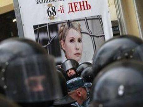 Тимошенко считают не виновной