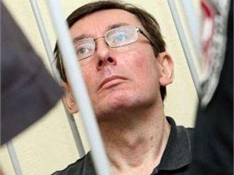 К Луценко вернутся 14 октября