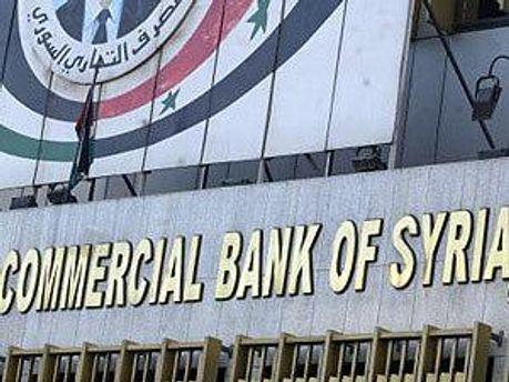 ЕС заморозил активы головного банка Сирии