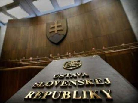 Словацкий парламент ратифицировал EFSF