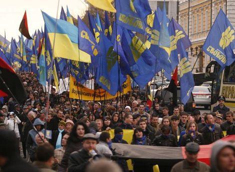 Свобода в Киеве проведет Марш славы УПА