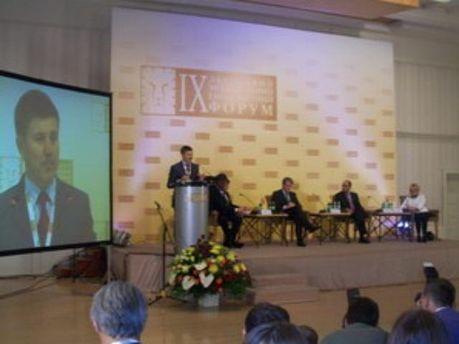 Экономический форум в Трускавце
