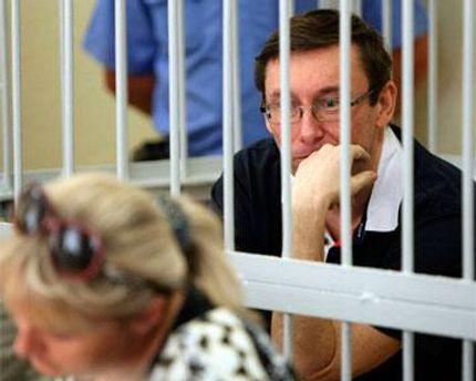 Суд відхилив два клопотання Луценка стосовно свідків