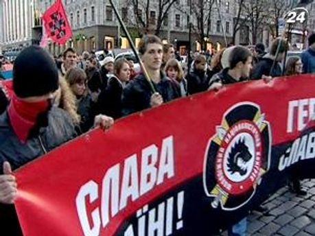 В Киеве отпраздновали годовщину создания УПА