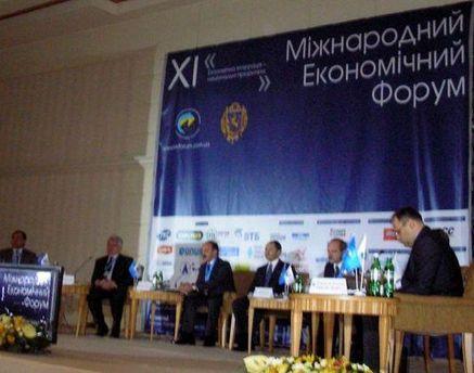 В Трускавце проходит Международный экономический форум