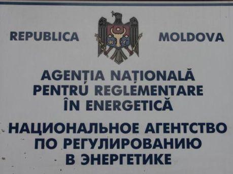 У НАРЕ Молдови думають над тарифами на тепло