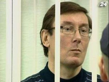 Всего по делу Луценко будут свидетельствовать 148 человек