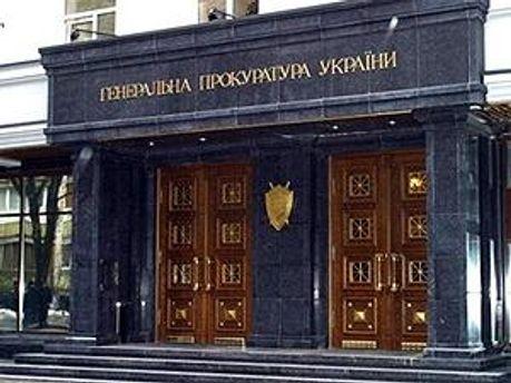 Следователи ГПУ не записали ответы в протокол