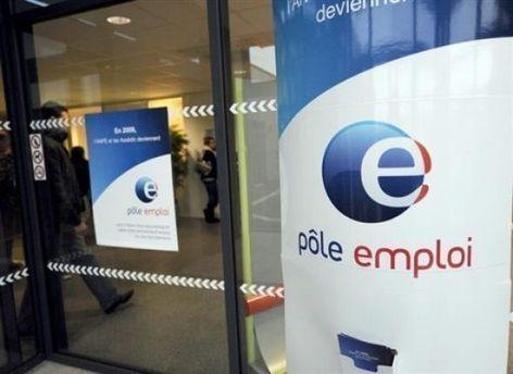Вооруженный мужчина захватил отделение биржи труда в Париже