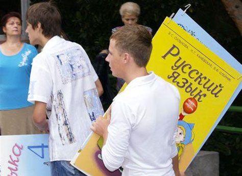 По мнению Мухаметшина, продвижение русского языка имеет стратегический характер
