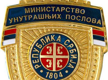 Сербские правоохранители сообщают об инциденте во время учений