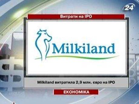 Milkiland расширяется