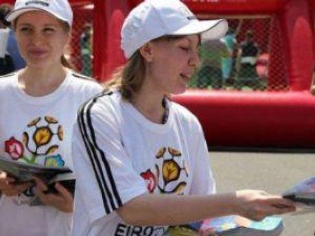 Не всі кандидати стануть волонтерами Євро-2012