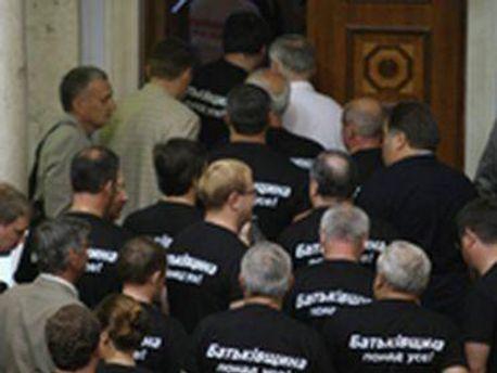 Депутаты пошли с криками