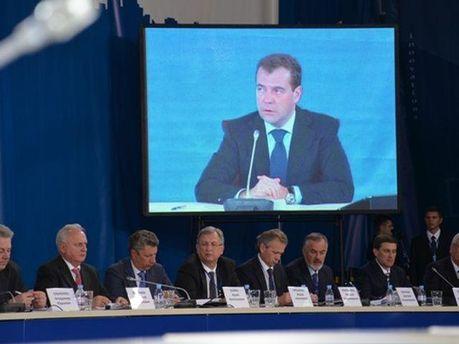 Дмитрий Медведев выступил на экономическом форуме в Донецке