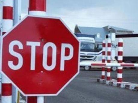 На российско-украинской границе появятся новые пункты пропуска