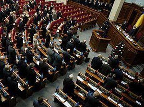 Депутаты в Верховной Раде приняли законопроект