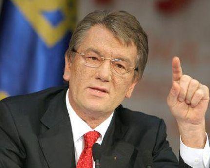 Ющенко считает заявление Москаля оскорблением